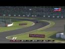 13 10 2013 Формула1 15 этап Международный автодром Сузука Япония