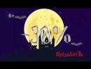 Video-ef429b0536e0273625c60f107526126e-