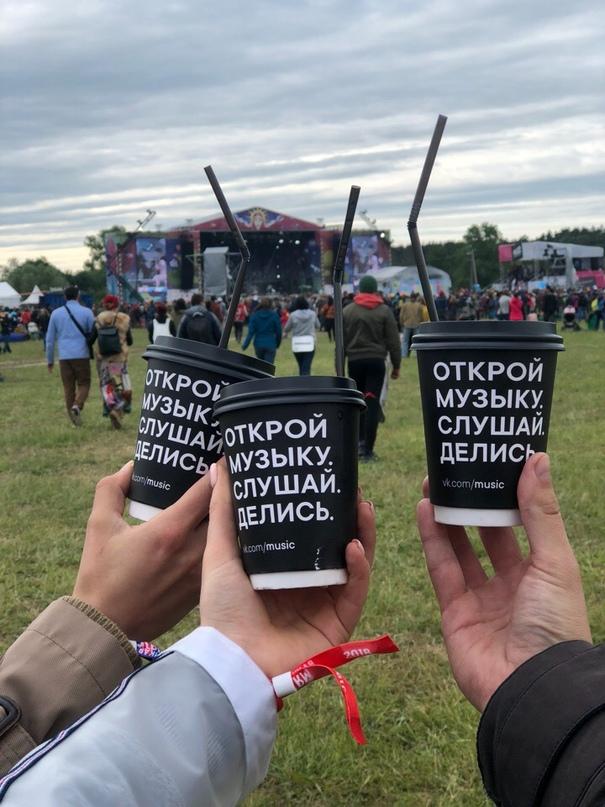 Зера Черешнева   Москва