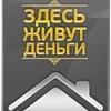 Wor(l)d GN The Best - Ваш Бизнес мечты ! Одесса