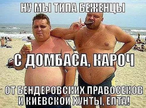 В России обанкротился еще один туроператор, бросив за рубежом около 10 тысяч россиян - Цензор.НЕТ 4172
