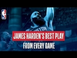 James Harden Best Play From Every Game 2018 NBA Season