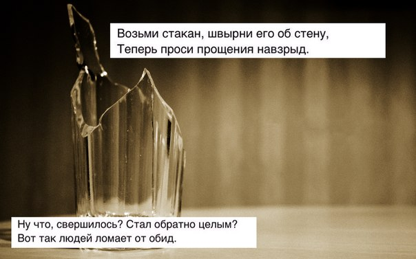 http://cs14109.vk.me/c7007/v7007818/25f86/lWRf-ELLSQc.jpg
