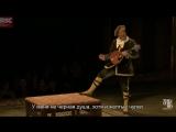 «RSC_ ДВЕНАДЦАТАЯ НОЧЬ» в кино. Отрывок из спектакля. Королевская Шекспировская компания 2017-18