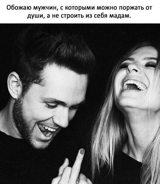 Фото №456246385 со страницы Кристины Фурсовой