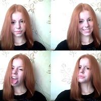 Катерина Асриева