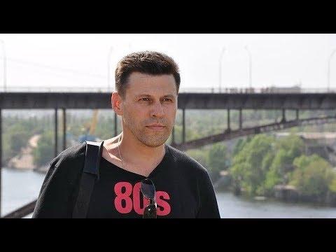 Павло Вольвач - запорізький поет, але київський письменник | За чай.com | 09.07.2018