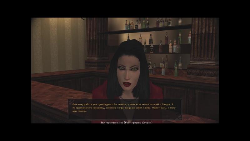 VTM Bloodlines Clan Quest Mod - Джейн (перевод).