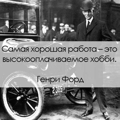 Валерий Выгорный, Одесса, id29081093