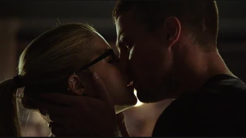 Оливер и Фелисити первый поцелуй 3х1