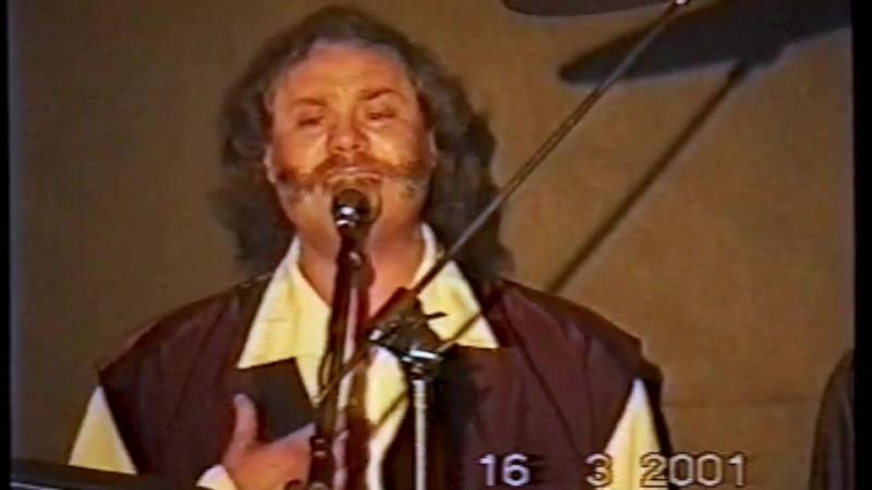 ансамбль Ариэль исполнил нетленку от The Beatles Март 2001 года Живой звук