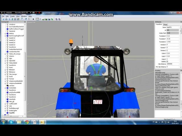 Скачать мод LS 2013 МТЗ 80 PloughingSpec - FS 13 Трактора.