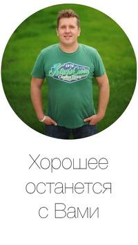 Алексей Ушаков RUS Бугуруслан - Instagram