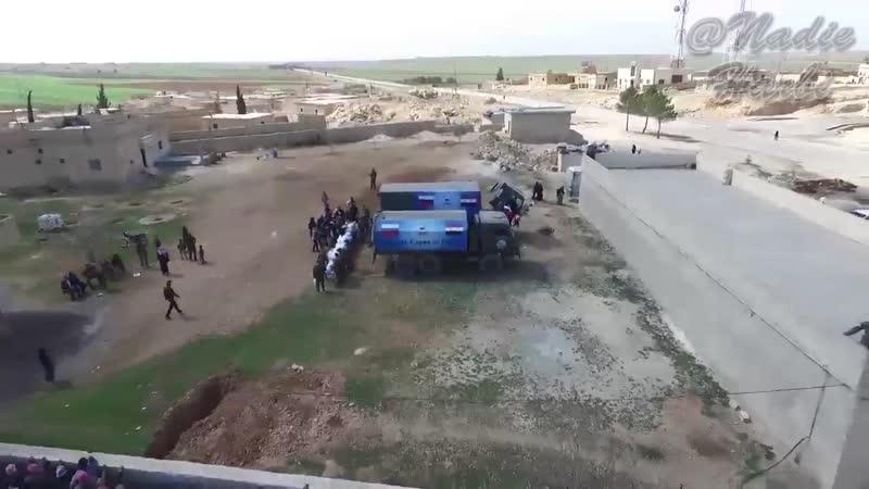 12.03.17 - Раздача российской гуманитарной помощи в посёлке Аль-Арима