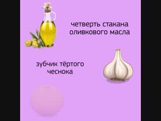 3 ингредиента для здоровья ваших ногтей