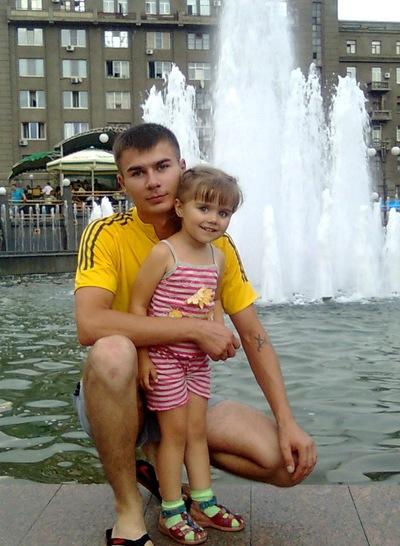 Любовь Мишенина, 10 мая , Белгород, id49716779