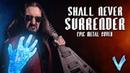 Devil May Cry 4 - Shall Never Surrender [EPIC METAL COVER] (Little V)