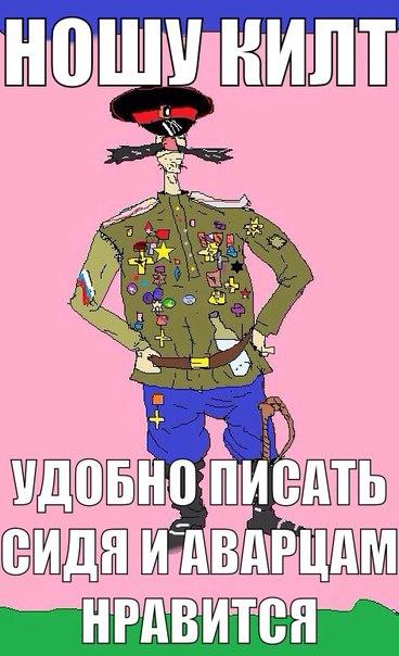 """""""Украина: Мордор не пройдет"""", - активисты Евромайдана призвали украинцев к """"восстанию хоббитов"""" - Цензор.НЕТ 6310"""