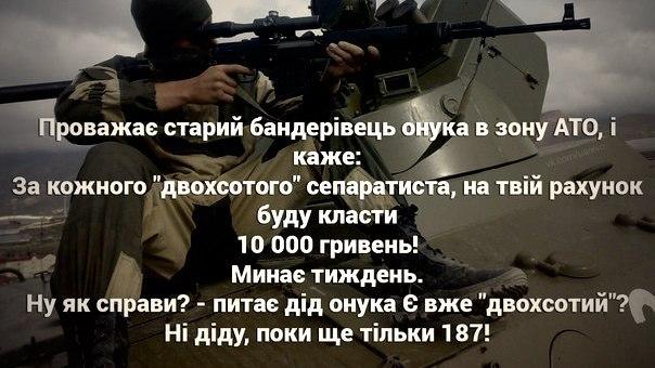 Террористы проводят перегруппировку военной техники и живой силы на Донбассе, - ИС - Цензор.НЕТ 8362