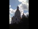 Храм Луки Святого п.Степной ,звон колоколов