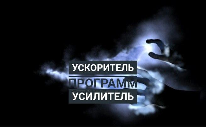 Программные свечи от Елены Руденко. - Страница 11 7YhltcetUoA