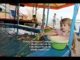 Отдых с маленькими детьми или ребенком в Крыму - Отель Эллада