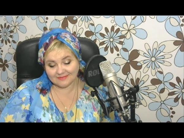 Аксенова Вера Пестрая косыночка (В.Цветаев, В.Попов)