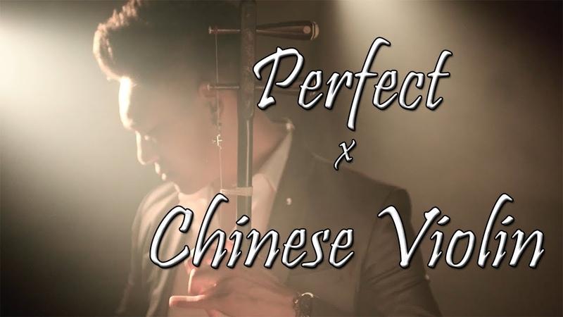 Ed Sheeran Perfect Chinese Violin 二胡 Cover Ft Alice Lin