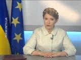 Выборы Президента Украины (голая Юлия Тимошенко 2014) порно новинка, секс эротика интим 18+