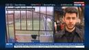 Новости на Россия 24 • Сириус-Альтаир в Махачкале открывается центр для одаренных детей