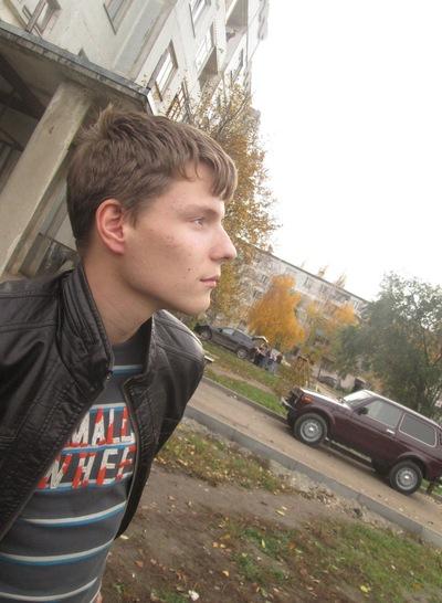 Калачёв Иван, 19 октября 1998, Чапаевск, id165097267