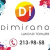 "Школа танцев ""Dimirano"" Новосибирск"