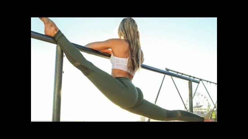 ГИБКИЕ и СПОРТИВНЫЕ девчонки 80 УРОВНЯ - Есть на что ПОСМОТРЕТЬ - фитнес мотивация
