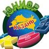 """""""Юниор"""" - В КВНе новое поколение!)"""