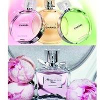 chelny_kazan_parfum