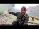 Кратер вулкана на о.Ява | Новогоднее поздравление Андрея Огнева