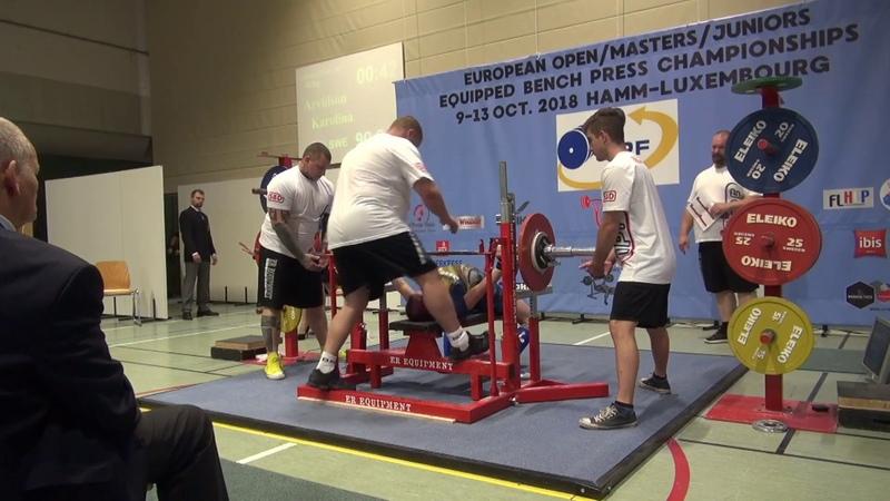 European Equipped Bench Press Women Open 47kg 63kg