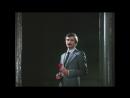 Аракс (соло Юрий Антонов)_Двадцать лет спустя (ОСТ Берегите женщин 1981)