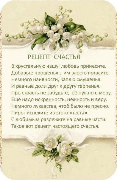 https://pp.userapi.com/c543103/v543103150/30498/QM4b9oMcD-A.jpg