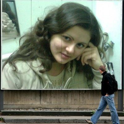 Елена Зозуля, 5 мая 1986, Кингисепп, id176520477