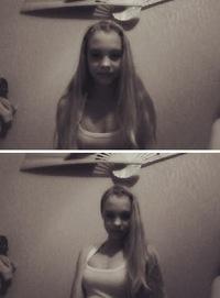 Екатерина Бабеева, 5 марта 1999, Кривой Рог, id143856550