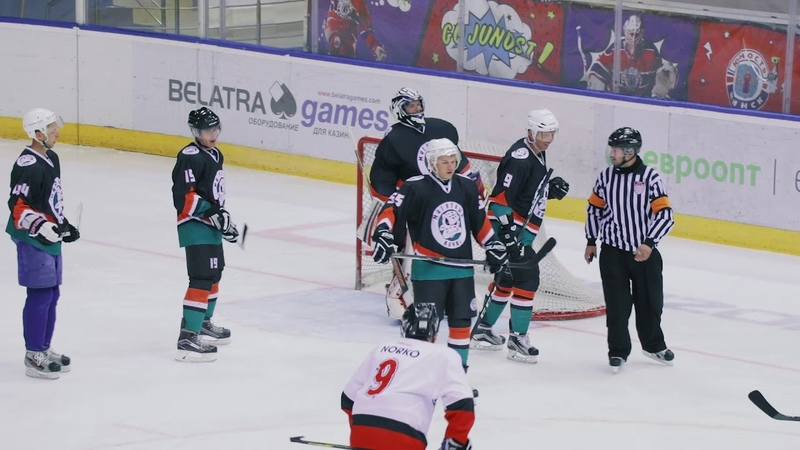 ALH Магутныя Качкi - Скорпионы-2 -11 Полный матч