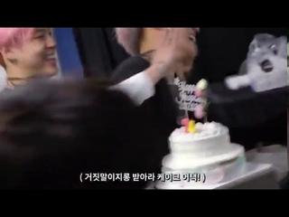 Хосок уронил торт