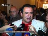 Գ. Ծառուկյանը ԲՀԿ-ի պասիվության մասին