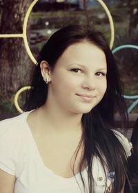 Анастасия Давыдова, 21 мая , Армавир, id161364061