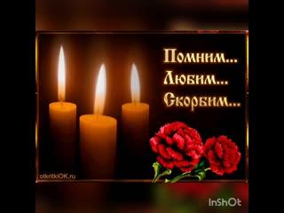 InShot_20190325_192552891.mp4