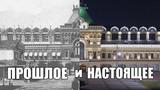 Нижегородская ярмарка - прошлое и настоящее