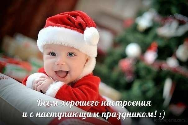 о О БОжЕ КаКой муЖчИнА♥ я ХочУ от ТебЯ СынА♥ | ВКонтакте