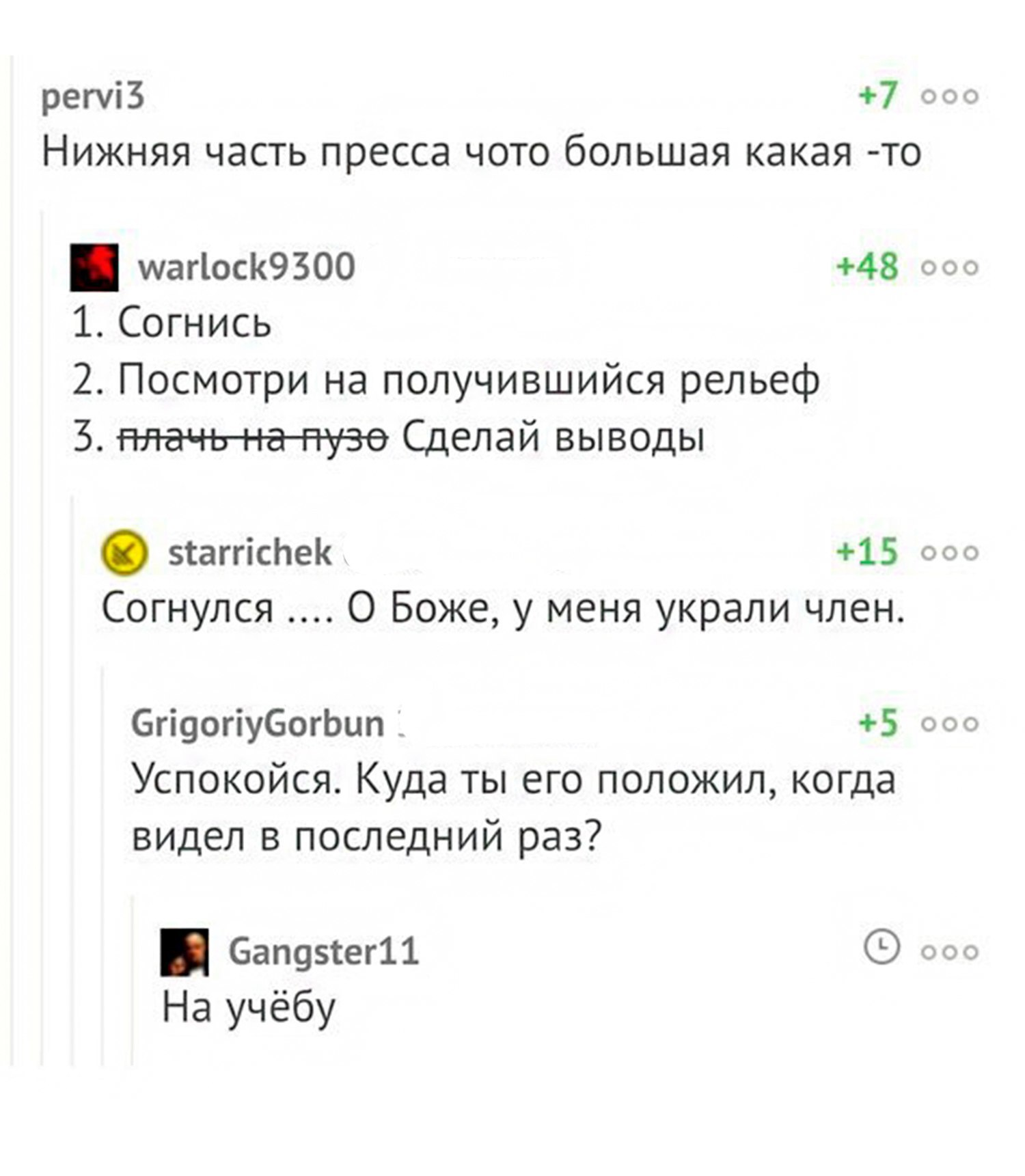 LoUxoXBwIyk.jpg