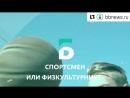 Телеканал Марина Подлесных